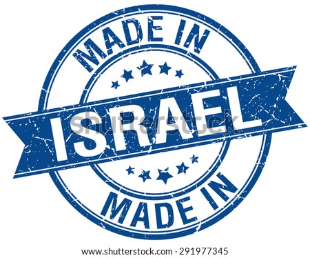 made in Israel blue round vintage stamp