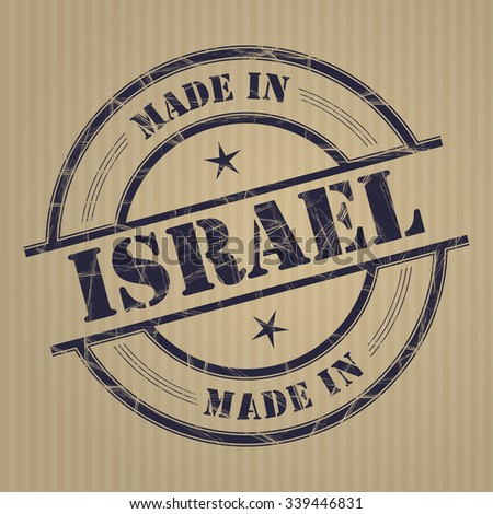Made in Israel grunge rubber stamp - stock vector