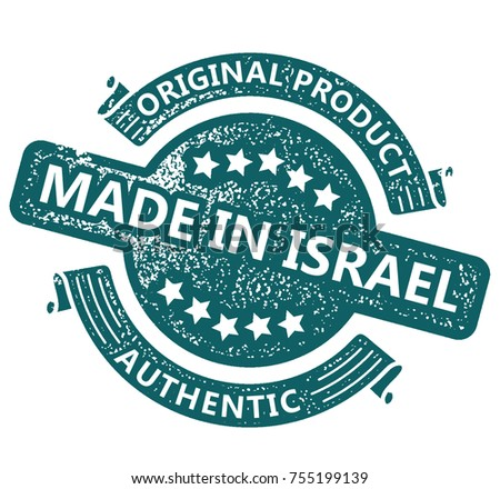 Made in Israel Stamp