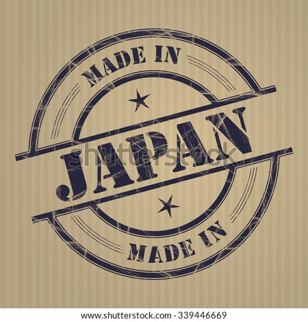 Made in Japan grunge rubber stamp - stock vector
