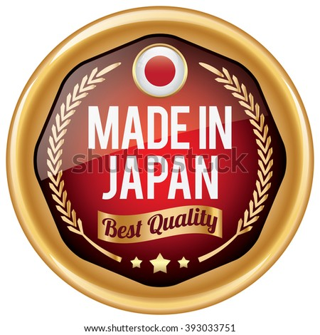 made in japan icon - stock vector