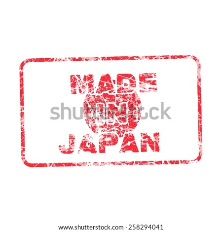 made in japan in background of japanese flag red grunge rubber stamp vector illustration - stock vector