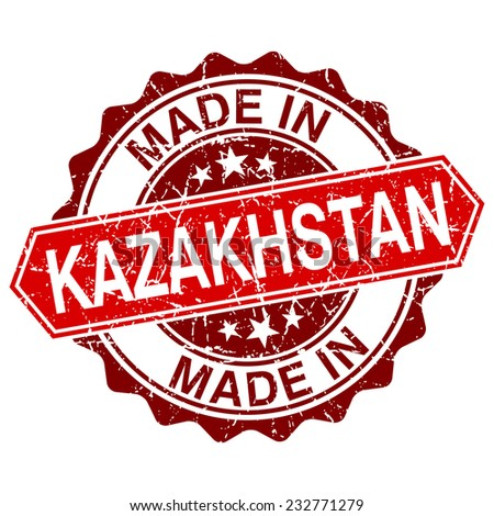 made in Kazakhstan red stamp isolated on white background - stock vector