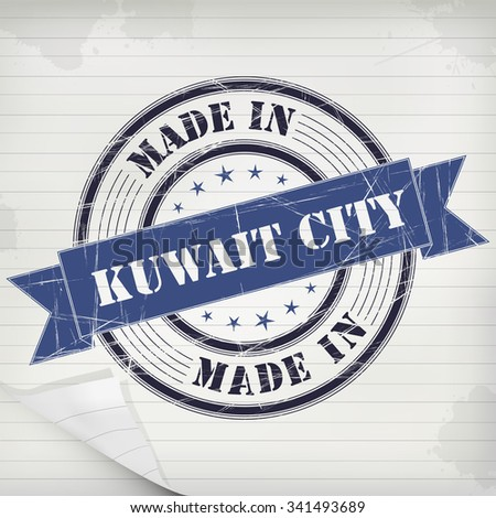 Made in Kuwait City vector rubber stamp on grunge paper - stock vector
