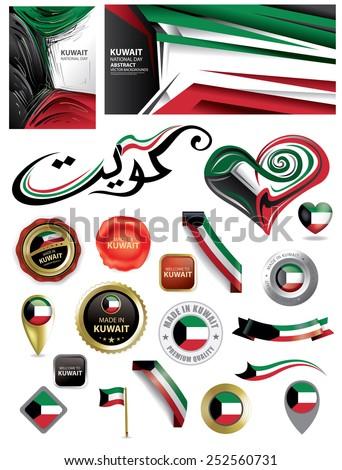 Made in Kuwait Seals, Kuwaiti Flag, National Day (Vector Art) - stock vector