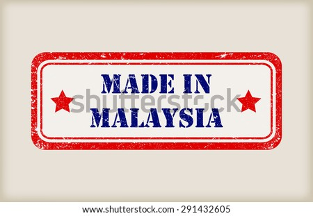 Made in Malaysia rubber stamp.Vector illustration. - stock vector
