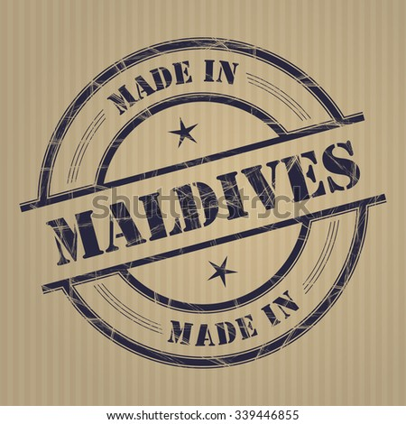 Made in Maldives grunge rubber stamp - stock vector
