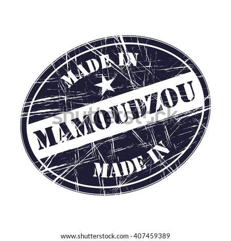Made in Mamoudzou rubber stamp - stock vector