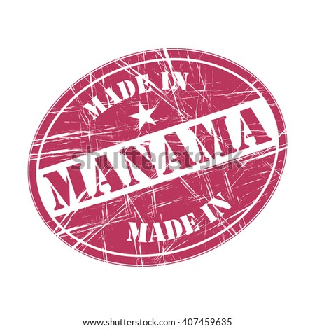 Made in Manama rubber stamp - stock vector