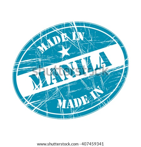 Made in Manila rubber stamp - stock vector