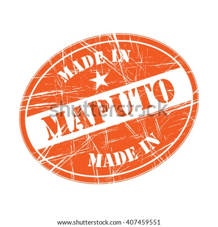 Made in Maputo rubber stamp - stock vector