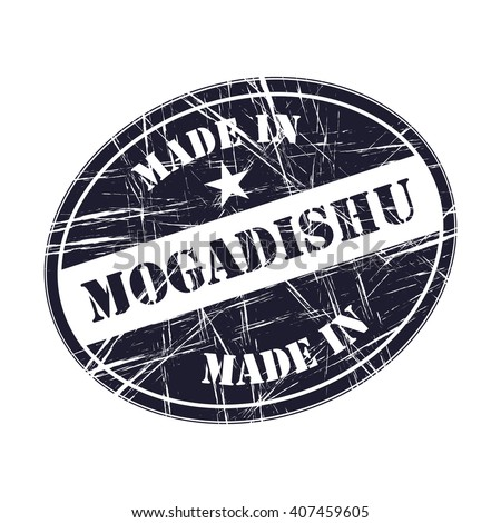Made in Mogadishu rubber stamp - stock vector