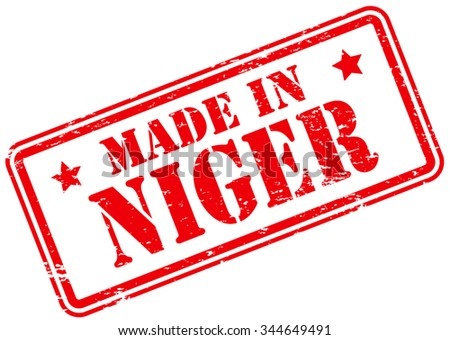Made in Niger Rubber Stamp