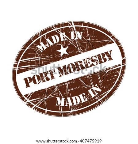 Made in Port Moresby rubber stamp - stock vector