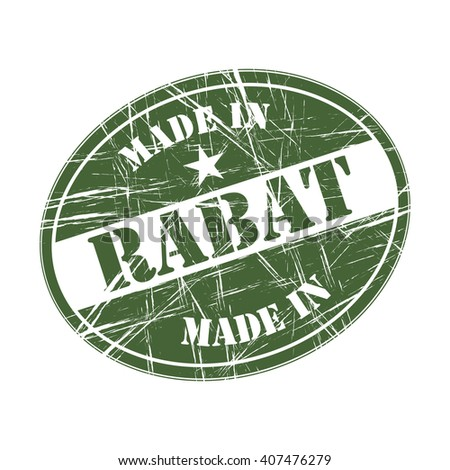 Made in Rabat rubber stamp - stock vector