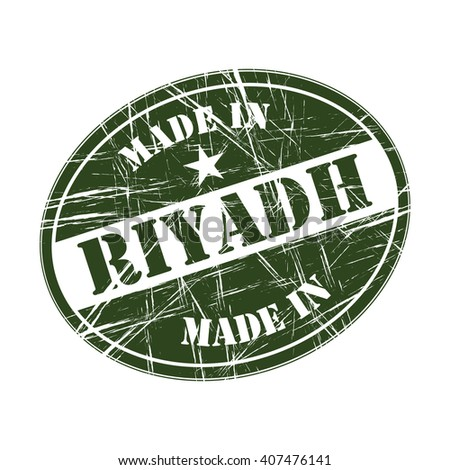 Made in Riyadh rubber stamp - stock vector