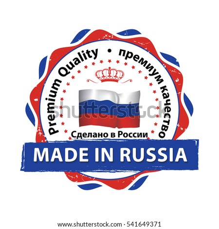 Translation russian translation made — photo 5