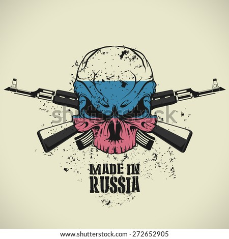 Made in Russia stamp - stock vector