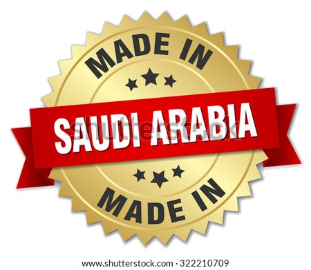 made in Saudi Arabia gold badge with red ribbon - stock vector