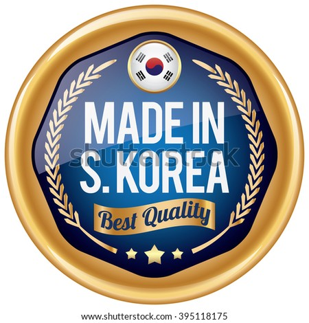 made in south korea icon - stock vector