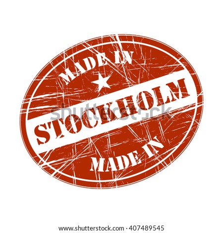 Made in Stockholm rubber stamp - stock vector