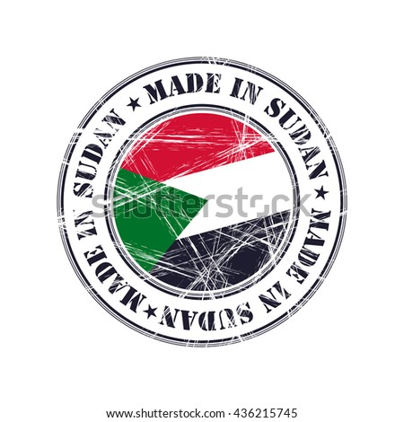 Made in Sudan grunge rubber stamp with flag - stock vector