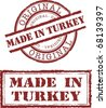 made in turkey stamp - stock vector