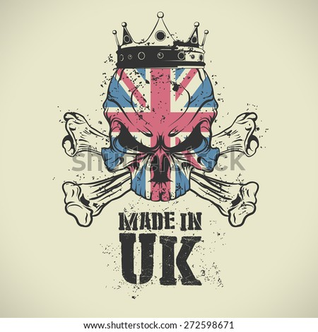 Made in UK stamp. - stock vector