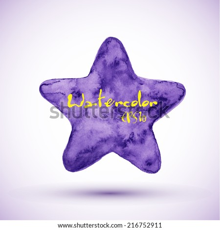 Magenta vector isolated watercolor paint star. Vector illustration EPS10. - stock vector