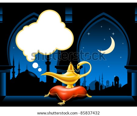 Magic lamp on the pillow and arabic city skyline - stock vector