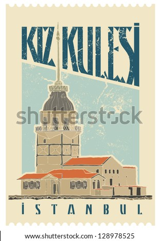 Maiden Tower Istanbul - stock vector