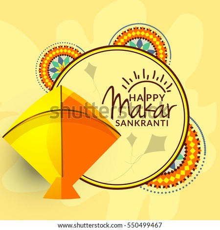 Makar sankranti greeting card stock vector hd royalty free makar sankranti greeting card m4hsunfo