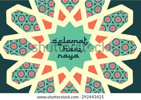 malay/islam/muslim motif vector/illustration with malay words that translates to have a joyous raya - stock vector