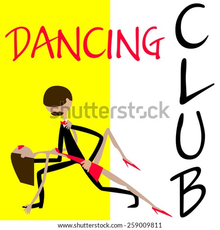 Man and woman dancing. Dancing couple.  Caricature. Flat. Sports dance. - stock vector