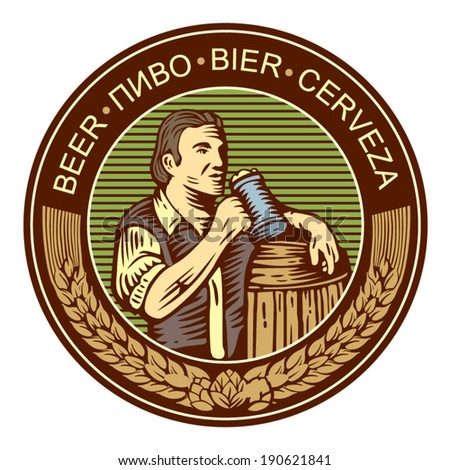 Man drinking beer and barrel label vector template - stock vector