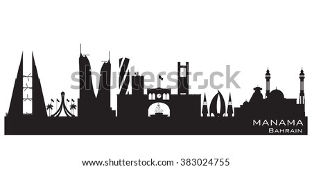 Manama Bahrain skyline Detailed vector silhouette - stock vector