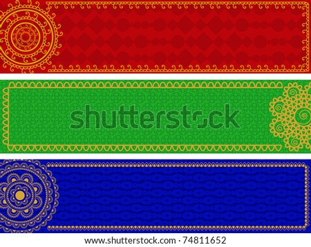 Mandala Banners, Henna inspired banners/borders - very elaborate and easily editable - stock vector