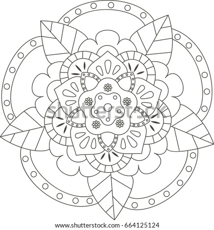 Mandala Coloring Book Pages Stock Vector 664125124 - Shutterstock