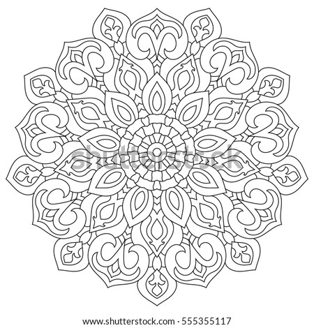Mandala Coloring Book Circular Ethnic Ornament Stock Vector ...
