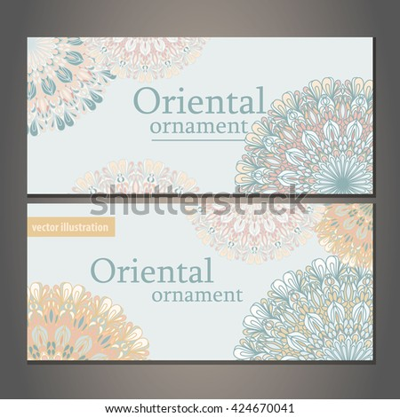 Mandala round ornaments collection, cards set. Vector decorative elements for paper or fabric print. invitation card design. Isolated tribal ethnic oriental motif - stock vector