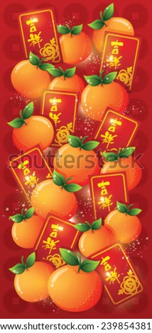 Mandarin and red packet Chinese New Year Background - stock vector