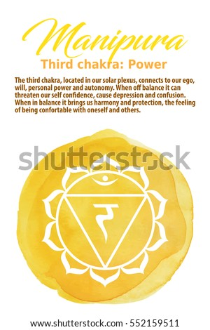Manipura Chakra symbol on a yellow watercolor dot, vector illustration. The Solar Plexus Chakra