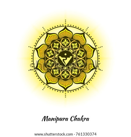 Manipura Chakra Symbol Used Hinduism Buddhism Stock Vector 761330374