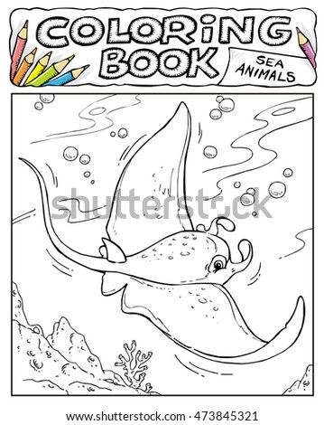 Manta ray - Coloring Book Pages - SEA ANIMALS COLLECTION - Page No. 2 4