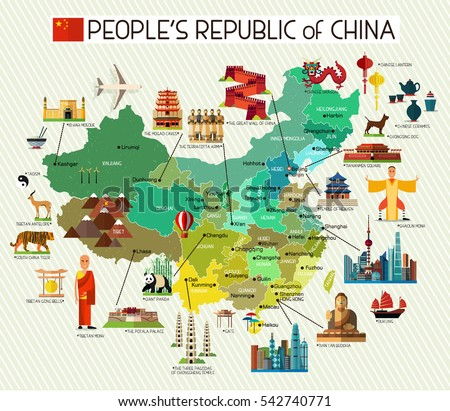 China Map Stock Images RoyaltyFree Images Vectors Shutterstock - Map of china