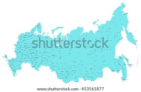 Map Russia City Names Russian Stock Vector 453561877 Shutterstock