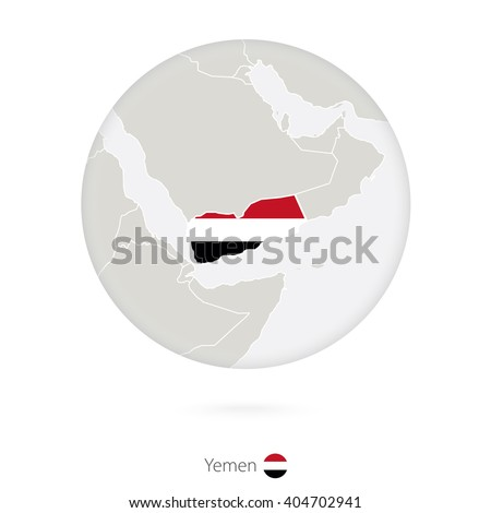 Map of Yemen and national flag in a circle. Yemen map contour with flag. Vector Illustration. - stock vector