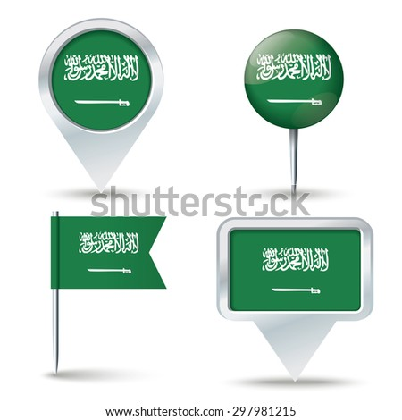 Map pins with flag of Saudi Arabia - vector illustration - stock vector