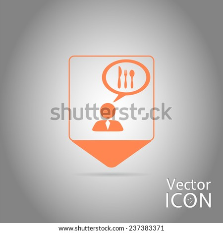 Map pointer - person with a cloud. Knife and fork icon. Human thought bubble above his head. Made in vector illustration - stock vector