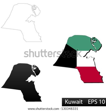 Kuwait Map Vector Maps of Kuwait 3 Dimensional